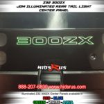 green 300zx rear light up glow panel ON IN DIRECT LIGHT