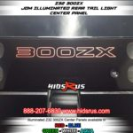 red 300zx rear light up glow panel ON IN DIRECT LIGHT